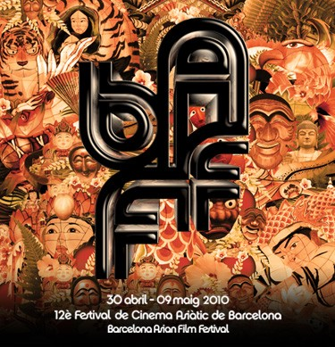 Barcelona Asian Film Festival