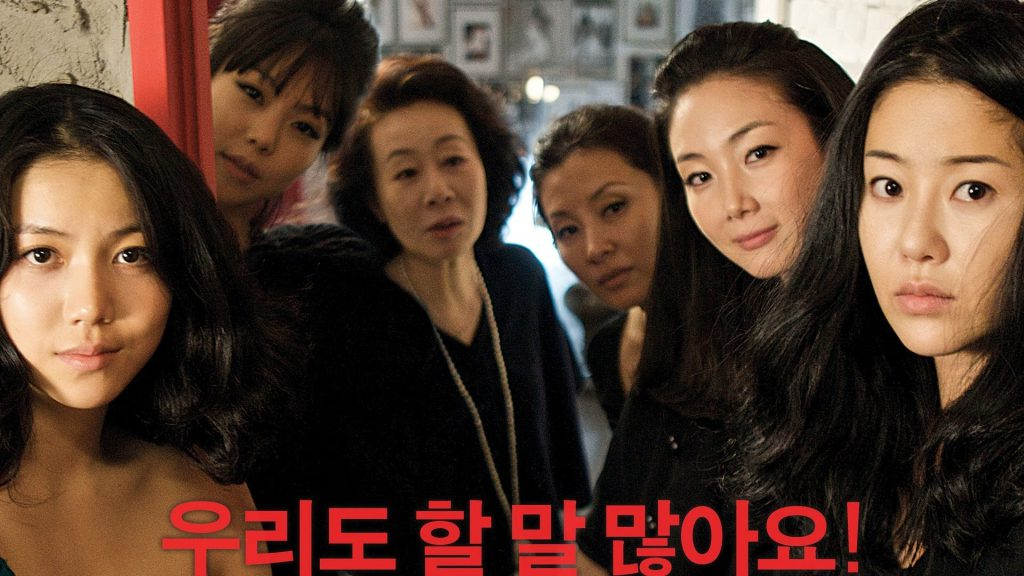 Actresses