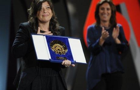Concha de Oro 2013