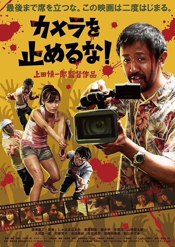 cartel One cut of the dead (2017)