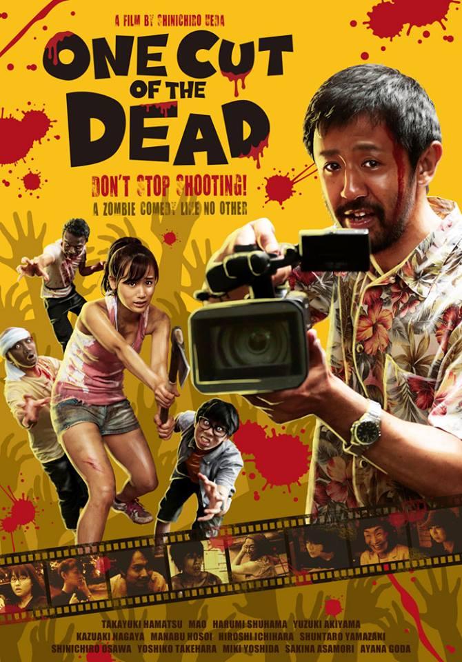 Cartel de 'One Cut of the Dead'