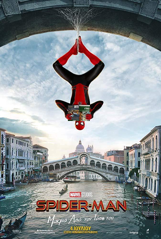 cartel de Spider-Man: Lejos de casa (2019)