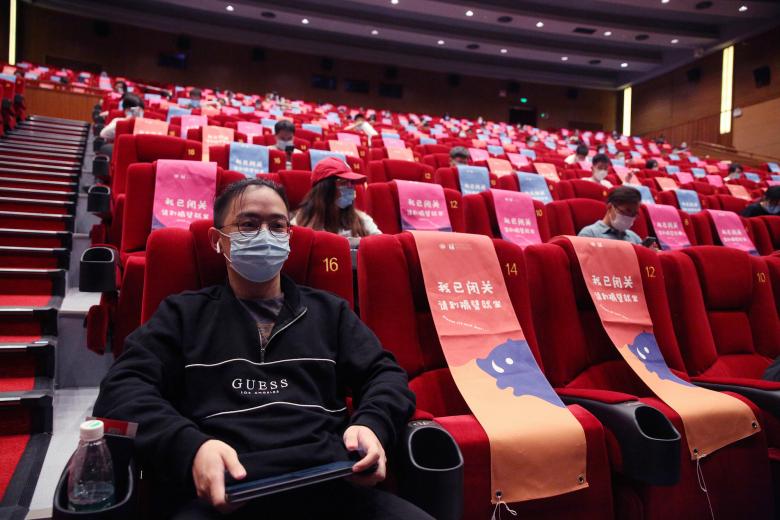 """Cine de China en """"tiempos de COVID""""."""
